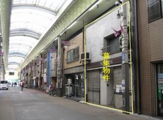 自転車の 大宮 自転車置き場 : 物件一覧 - 京都市内の賃貸物件 ...